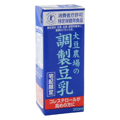 大豆農場の調製豆乳