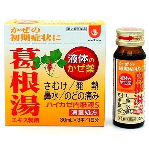 【第2類医薬品】葛根湯