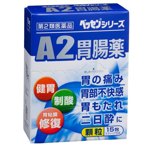【第2類医薬品】新新A2胃腸薬(顆粒)