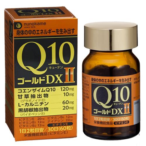 Q10ゴールドDX�U