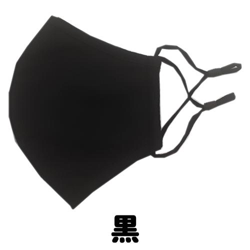 布マスク(黒)