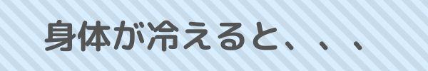 �^�C�g��2