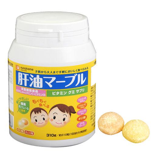 肝油マーブル