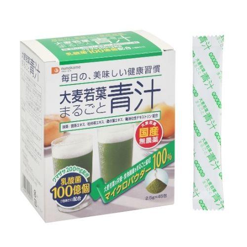 乳酸菌入りの青汁